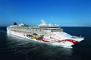 2022018  11- Day Panama Cruise: Curraco & Aruba